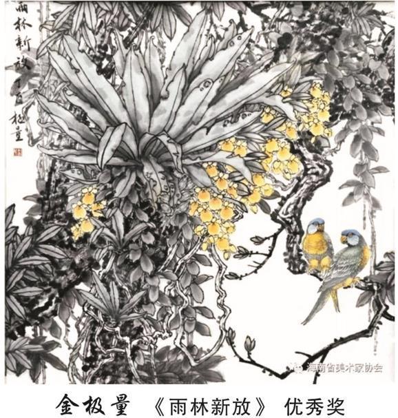 海南省首届小幅中国画作品展在海口开幕 ,我市9件作品入展获