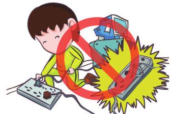 (九 ) 触电事故
