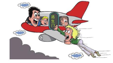 (八) 航空事故