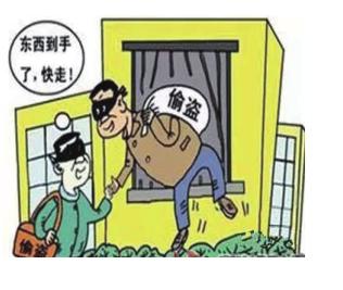 (二) 入室盗窃与抢劫