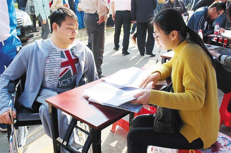 省残疾人就业月专场招聘会在海口举行