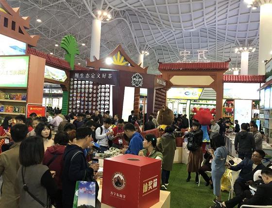 2018冬交会万宁馆产品特色丰