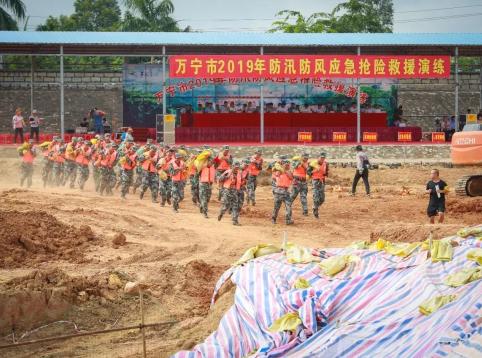 万宁举办2019年防汛防风抢险