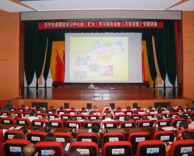 万宁召开市委理论学习中心组